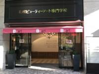 札幌ビューティーアートにて校内選考!!!