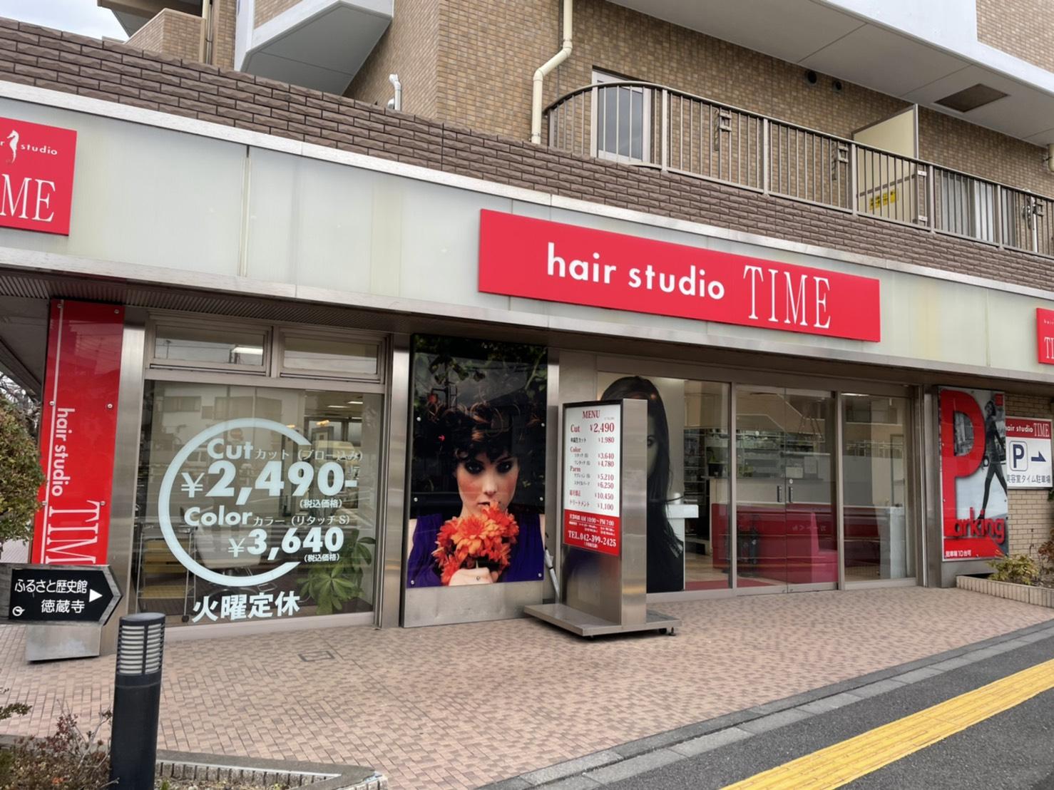 タイム東村山店 外観写真
