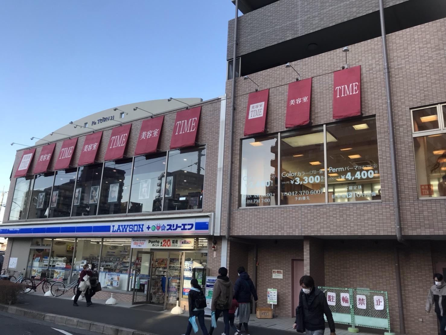 TIME  稲城店