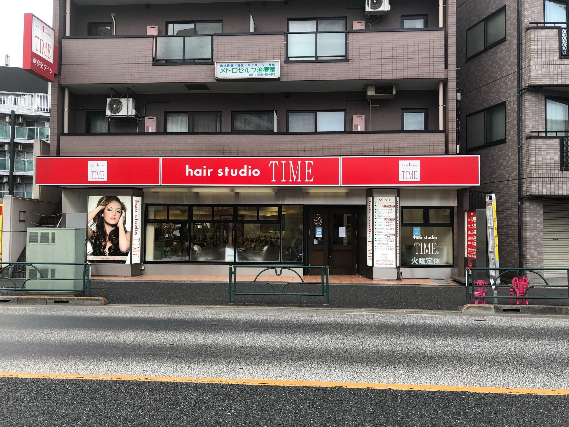 タイム国領店 外観写真