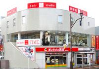 タイム福生店
