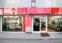 タイム八王子北口店