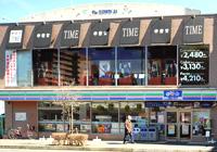 TIME~regalo~    稲城店