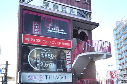カリス橋本店 内観写真1