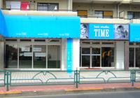 タイム国分寺店
