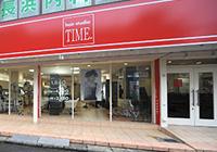 タイム西八王子店